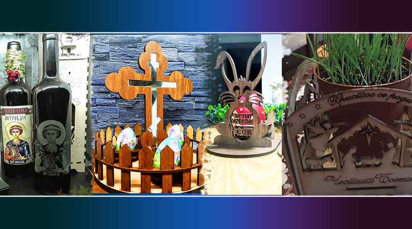 Верски слави